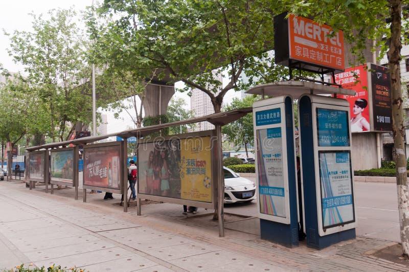 公共汽车站在武汉,中国 免版税库存图片