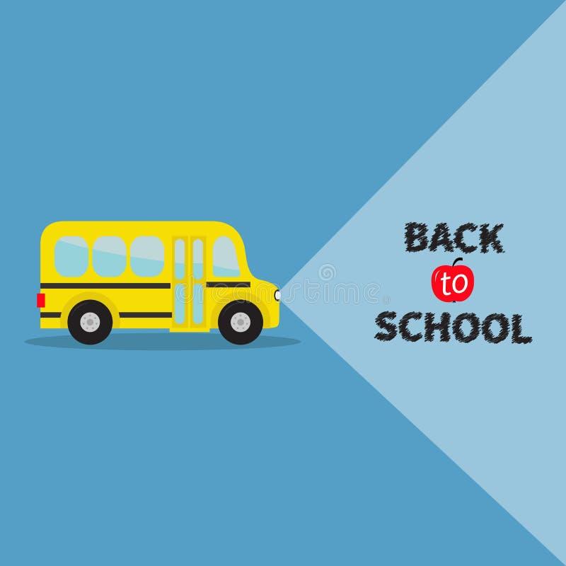 公共汽车黄色 运输 侧视图 回到学校 从车灯的光 2007个看板卡招呼的新年好 平的设计 库存例证