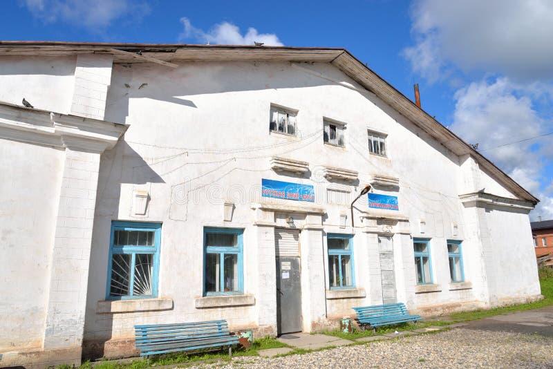 公共浴室大厦在Kirillov镇 图库摄影