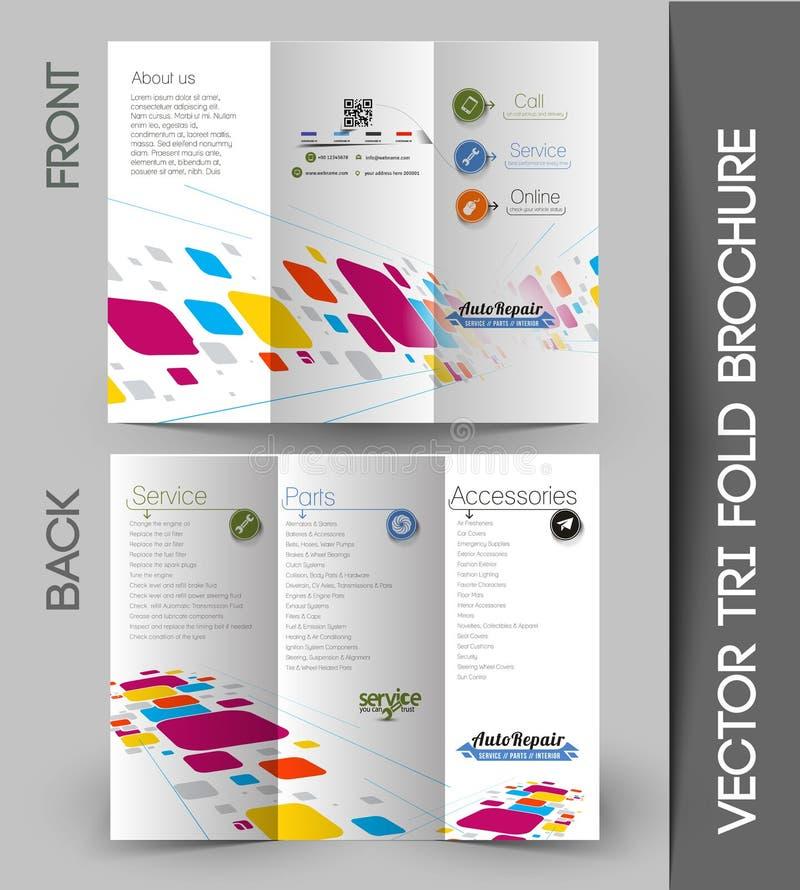 公司业务三部合成的小册子 向量例证