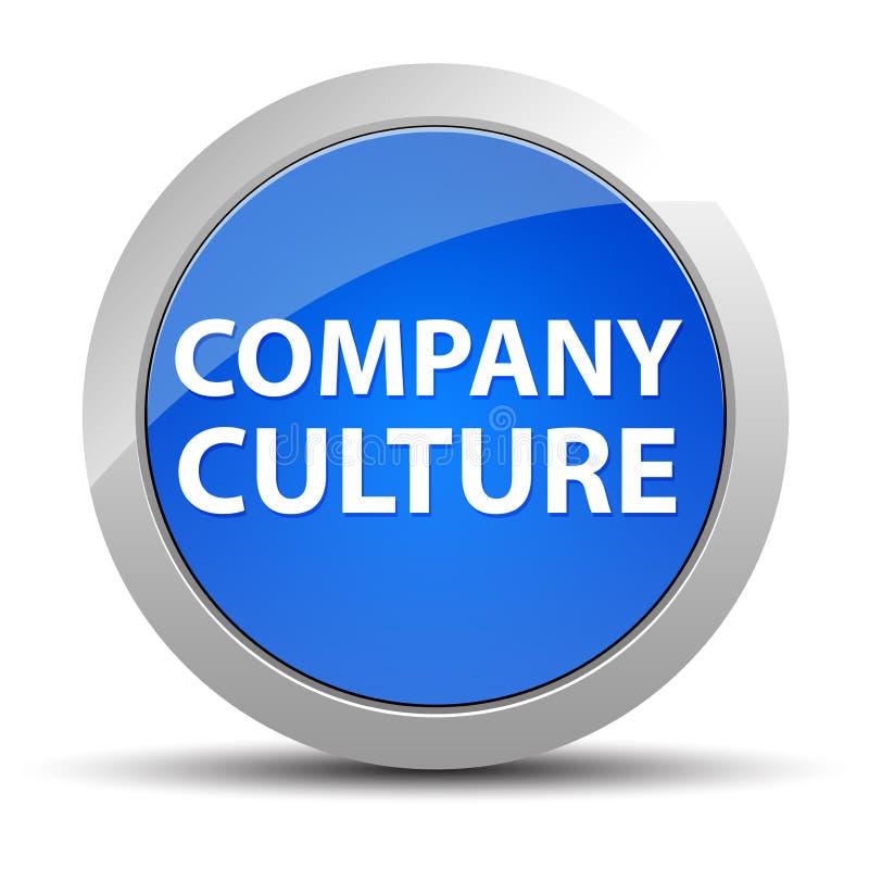公司文化蓝色圆的按钮 向量例证