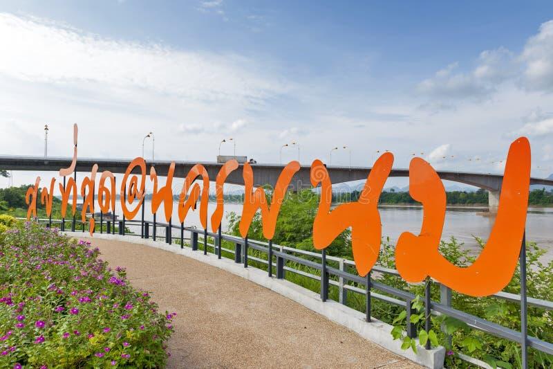 """公园和第三Thaiâ€的观点在湄公河的""""老挝人友谊大桥 免版税库存图片"""