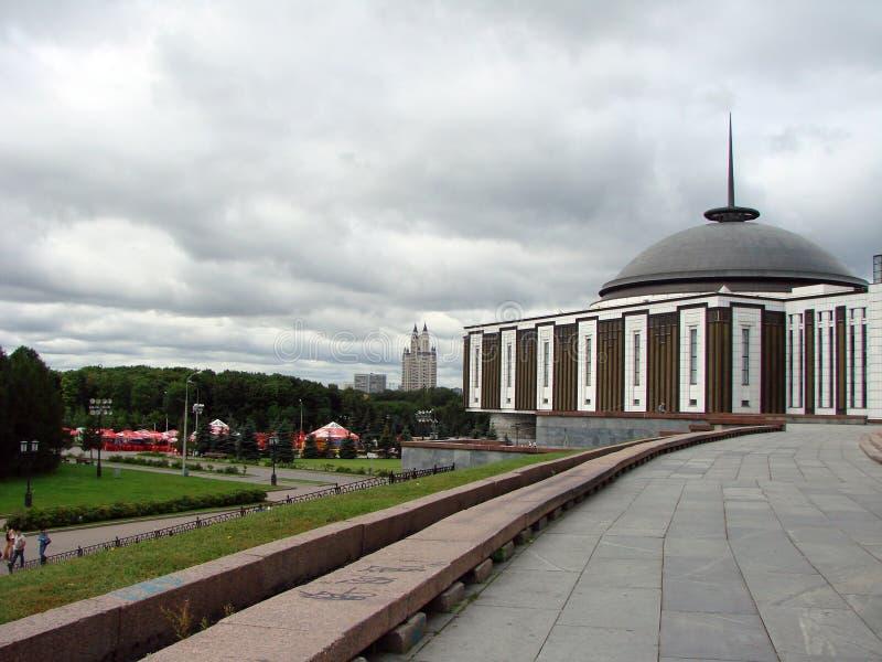 公园在莫斯科 免版税库存图片