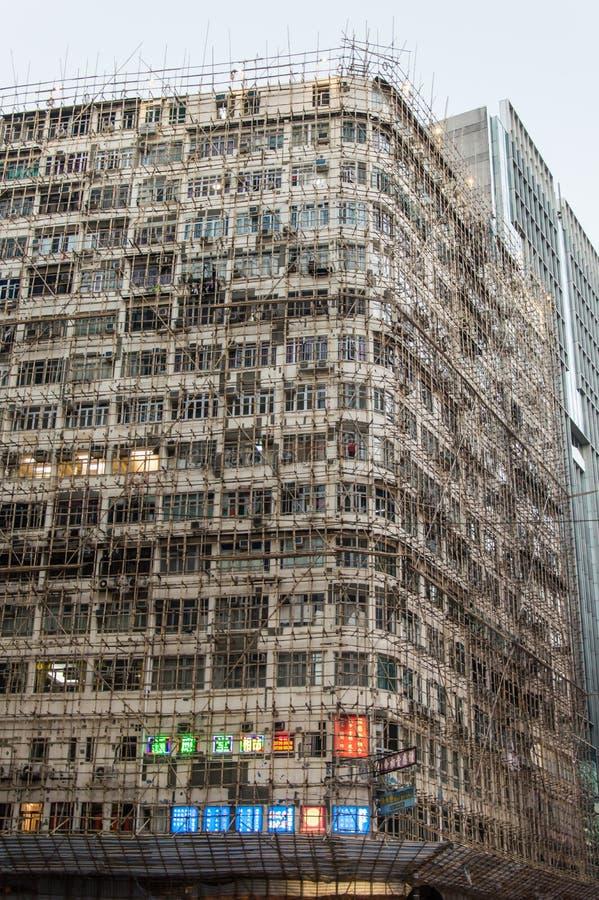 公寓香港 库存图片