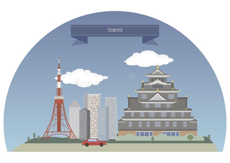 公寓结构大厦大厦具体玻璃高日本现代住宅上升钢东京塔耸立 库存例证