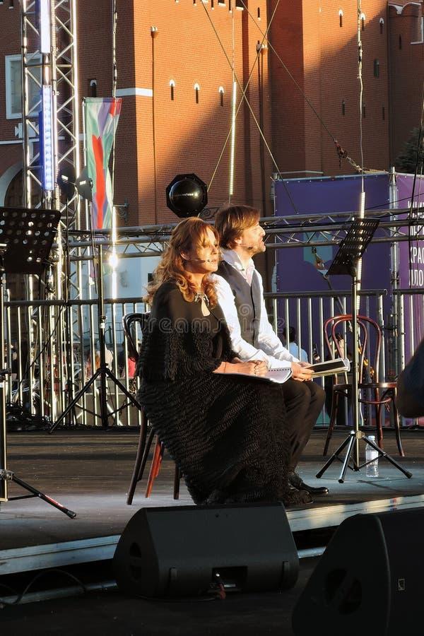 公开音乐会的萨提Spivakova 书市红场在莫斯科 库存图片