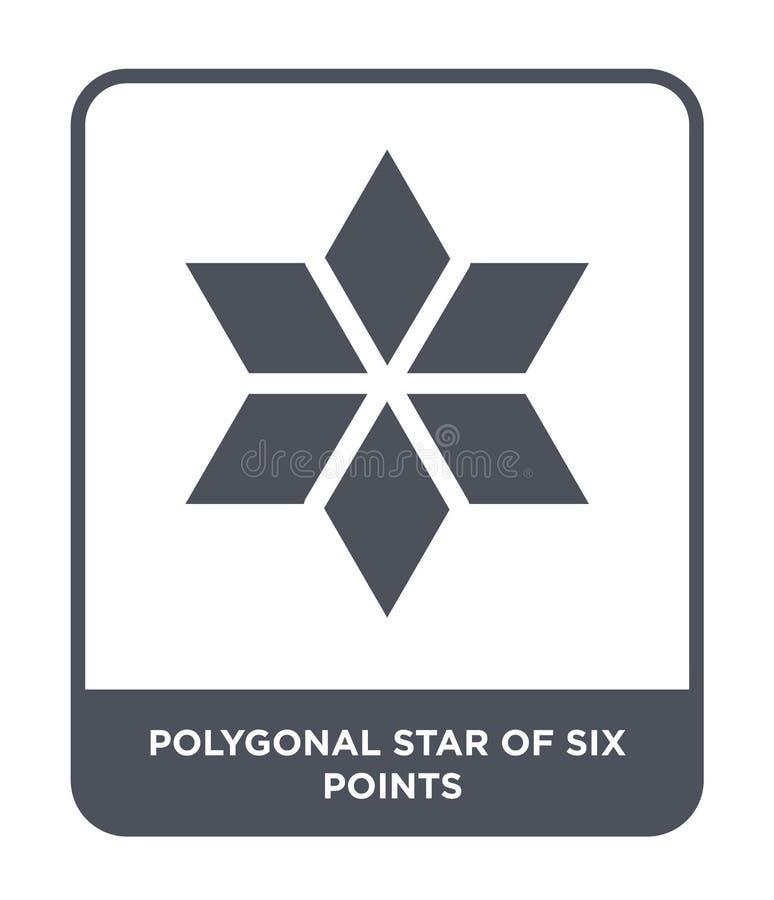 六点多角形星在时髦设计样式的象 六点多角形星在白色背景隔绝的象 库存例证