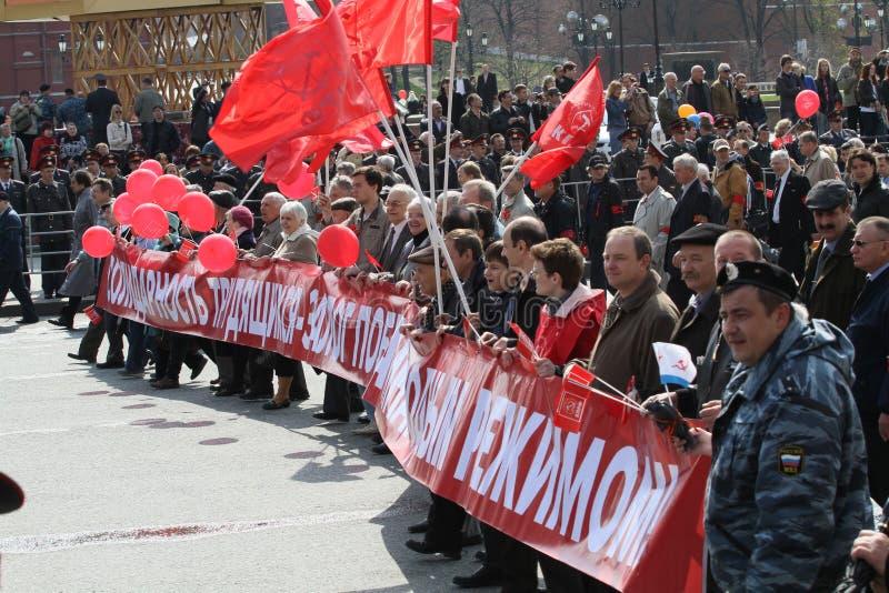 共产主义日标号可能集会集会 免版税图库摄影