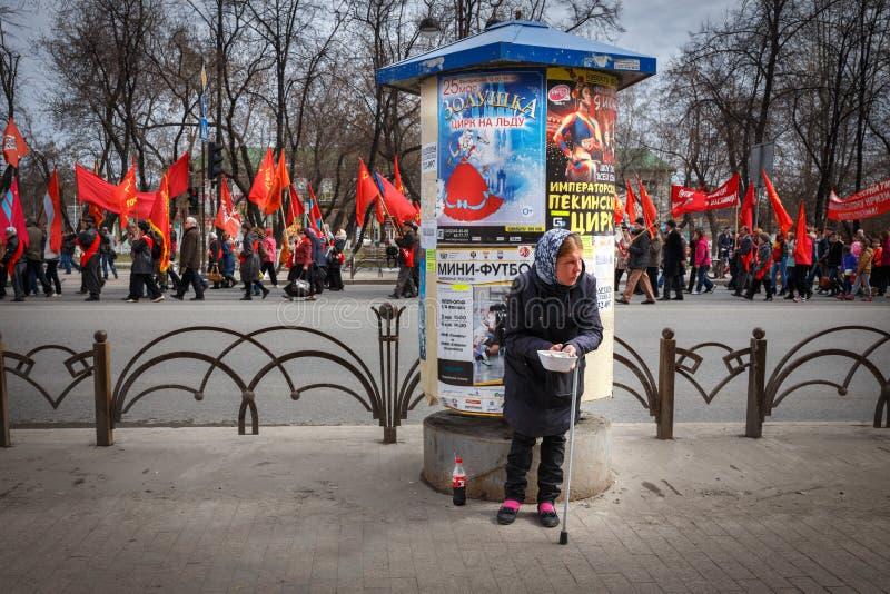共产党在一个劳动节 库存图片