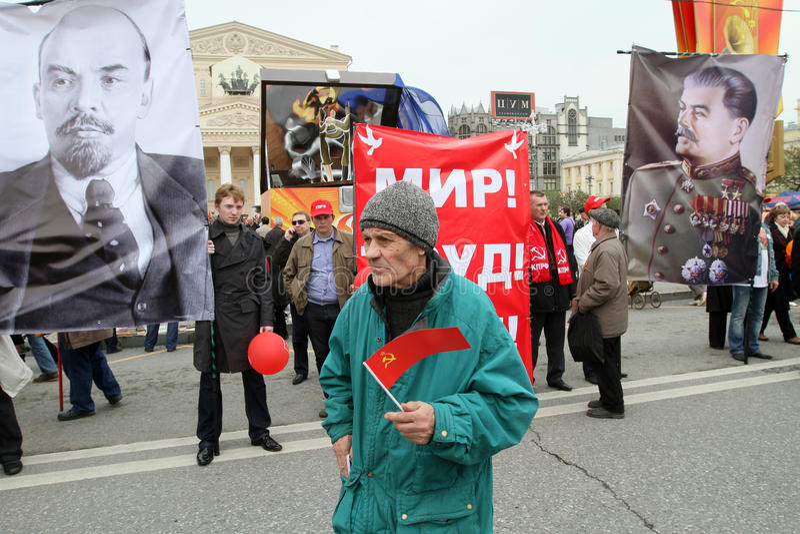 共产党 库存照片