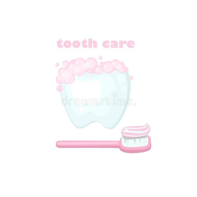 关于健康和牙关心的彩色插图 库存例证