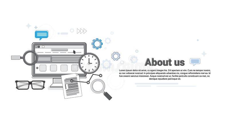 关于我们企业开发商信息概念横幅 库存例证