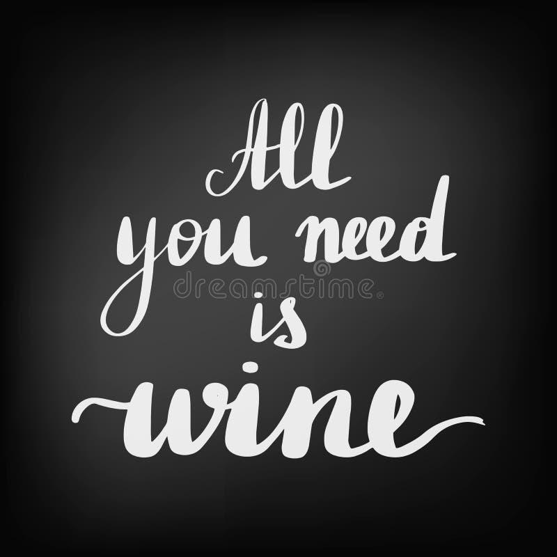 关于酒的美好的行情 库存例证