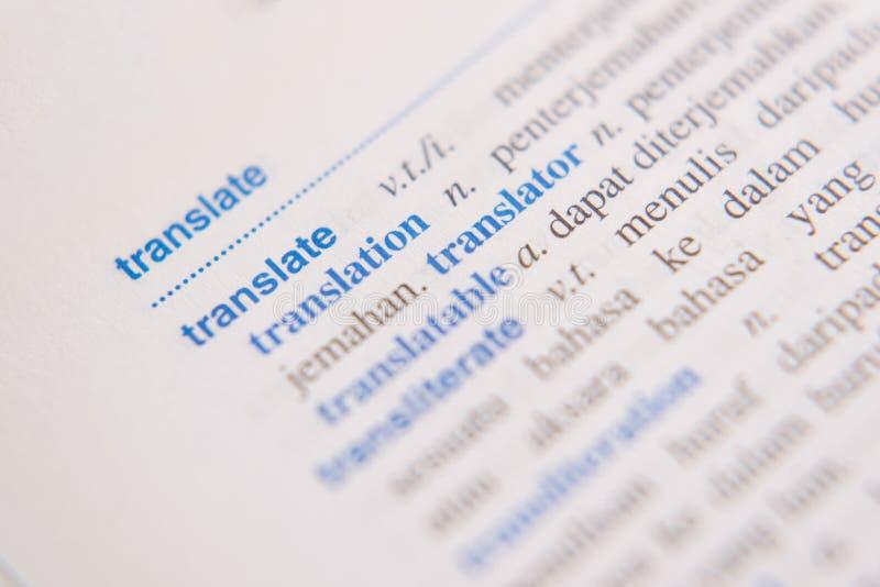 关闭在字典的一个翻译词 库存照片