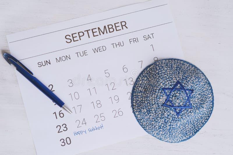 关闭日历看法与kippah的 免版税图库摄影