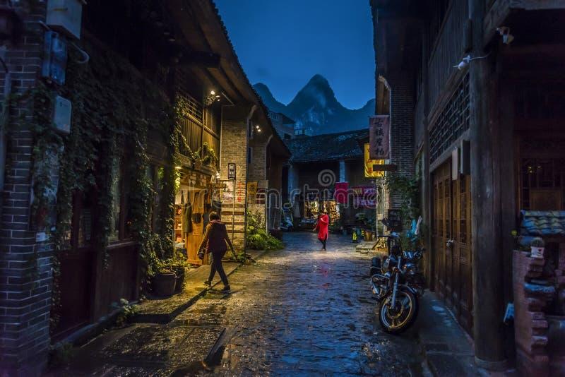 兴平村庄,桂林地区,广西省,中国 库存图片