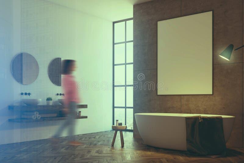 具体卫生间,海报,支持定调子 向量例证