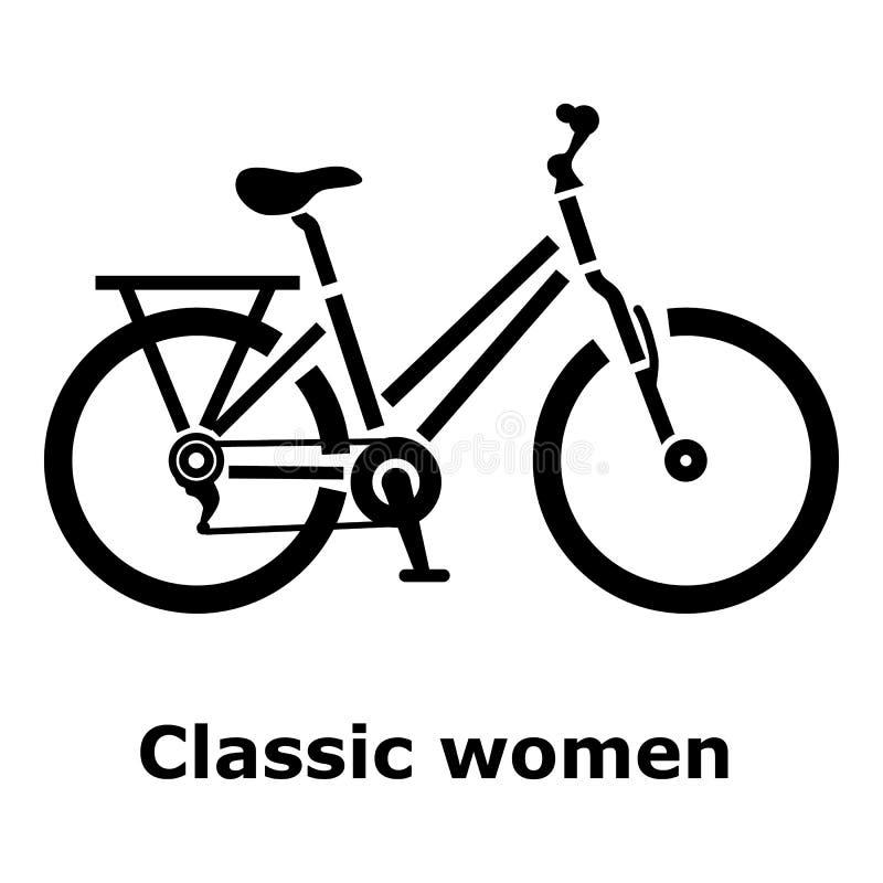 经典妇女自行车象,简单的样式 向量例证