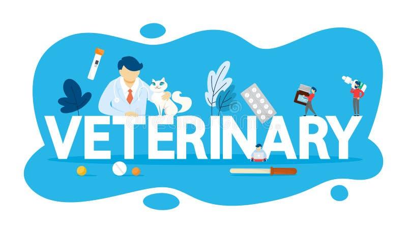 兽医概念 家畜关心想法  库存例证