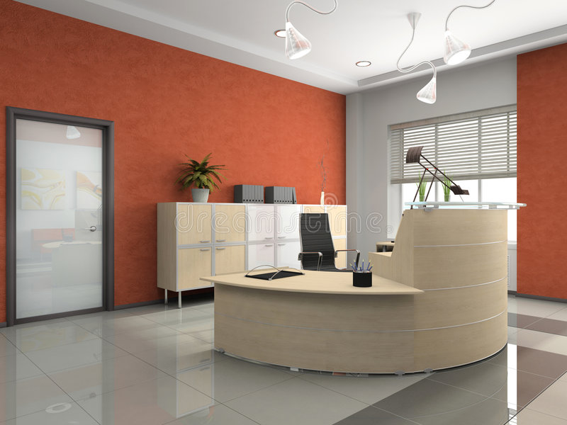 内部现代办公室接收 向量例证