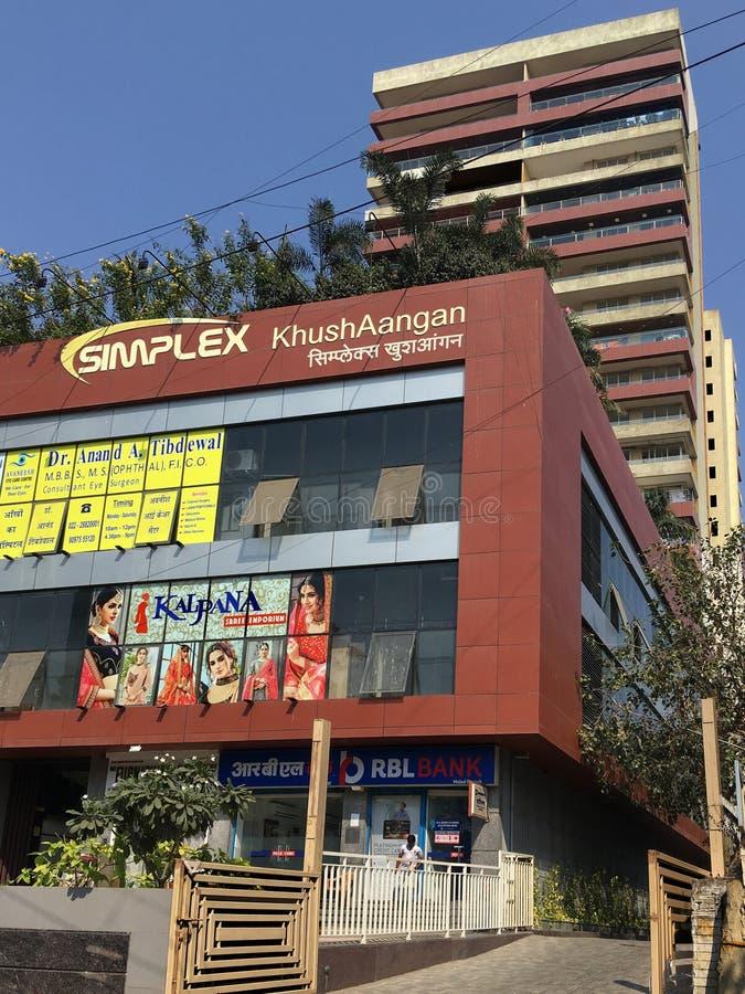 再被开发的shpig中心和商业复杂malad孟买马哈拉施特拉印度 库存照片