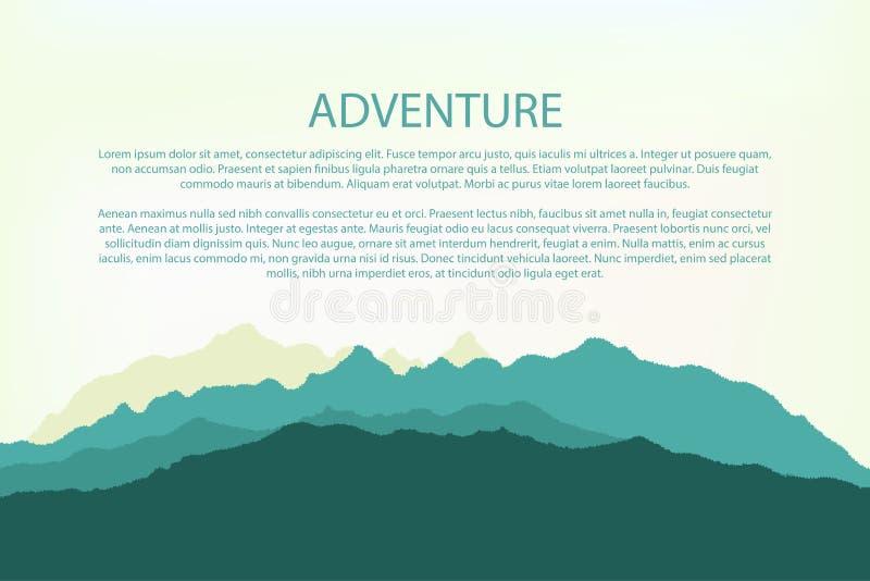 冒险家 山背景风景,小山剪影 皇族释放例证