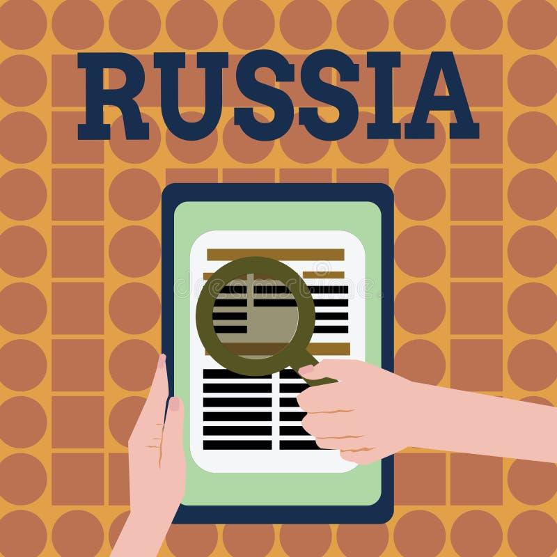 写俄罗斯的手写文本 概念意思世界最大的国家毗邻欧洲亚洲国家和海洋 皇族释放例证