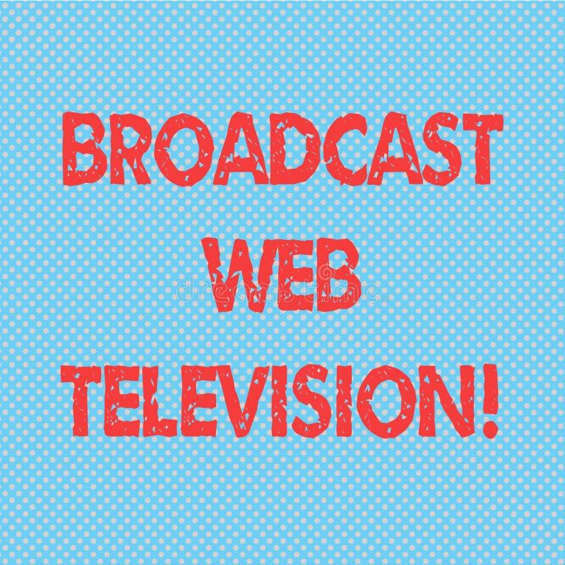 写文本广播网电视的词 媒介介绍的企业概念被分散在互联网无缝的短上衣 库存例证
