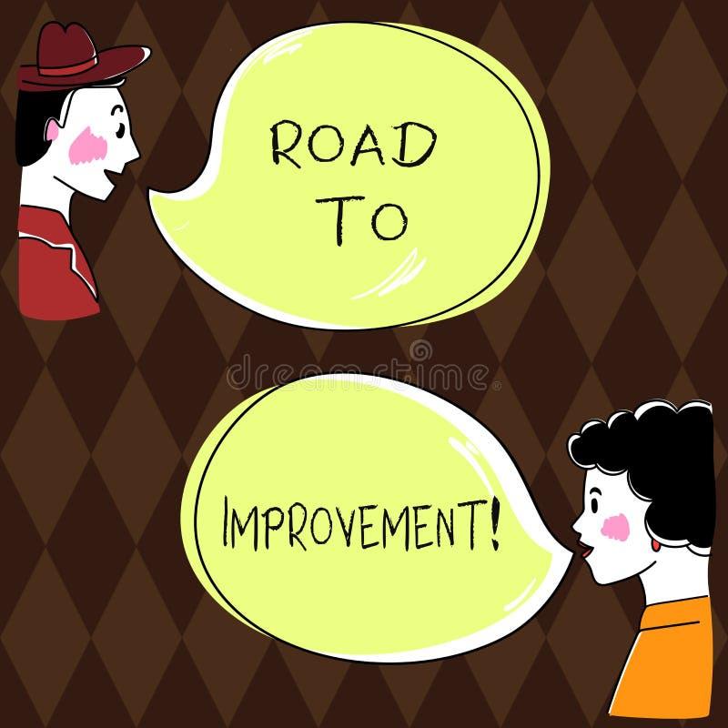 写文本路的词给改善 事做事更好或你自己手拉的方式的企业概念 库存例证