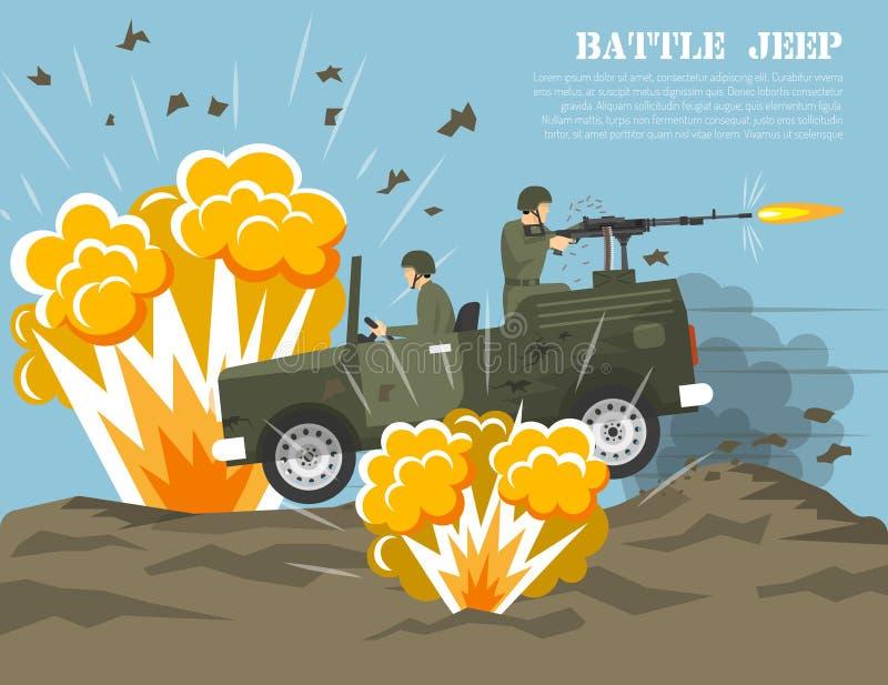 军事军队争斗环境平的海报 向量例证