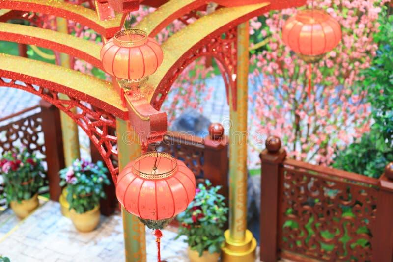 Download 农历新年是发生的假日 库存照片. 图片 包括有 装饰, 华丽, 汉语, 马来西亚, 闪亮指示, 节假日 - 108790142