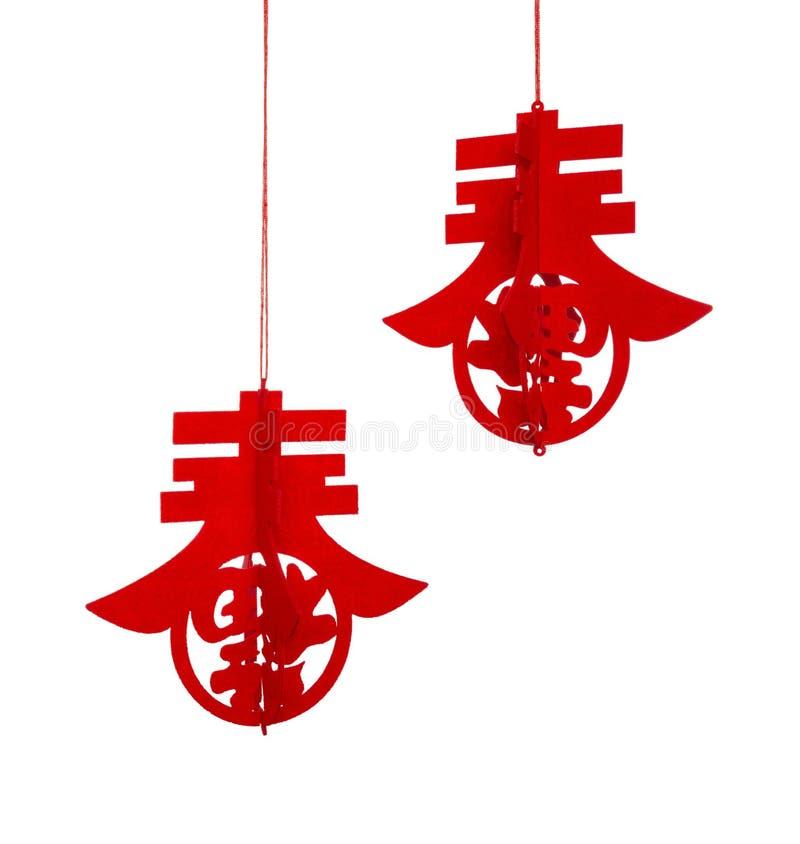 农历新年的传统装饰在白色 库存照片