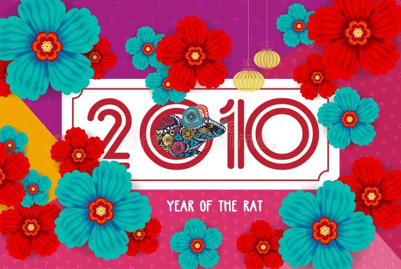农历新年设计2020年,在米黄背景的优美的花卉纸艺术样式 汉字意味新年快乐 库存例证