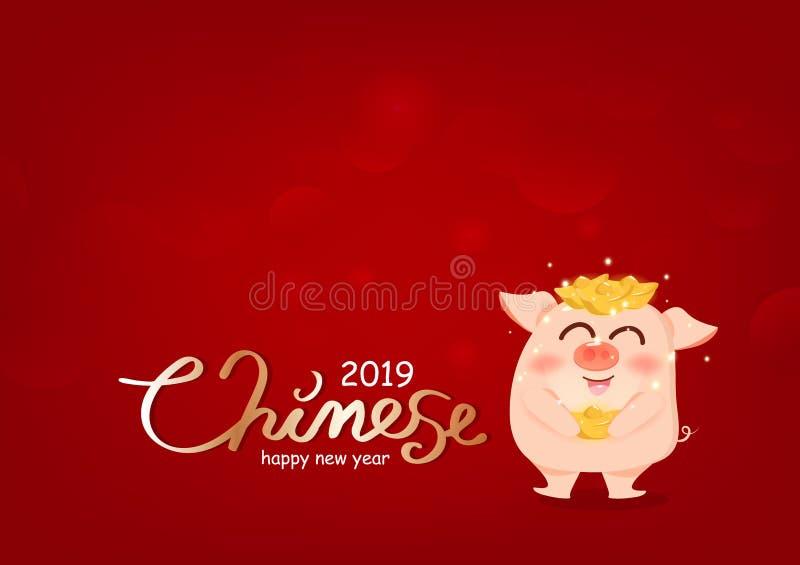 农历新年,2019年,手写的书法,与保佑丰厚,金子发光发光的中国金子的逗人喜爱的猪动画片 皇族释放例证