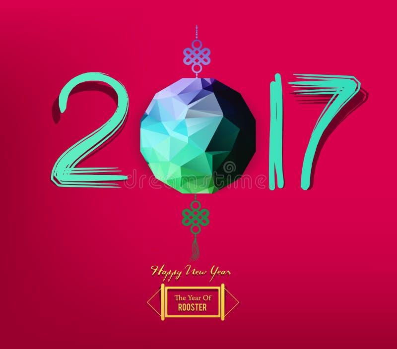 农历新年2017多角形灯笼设计 向量例证