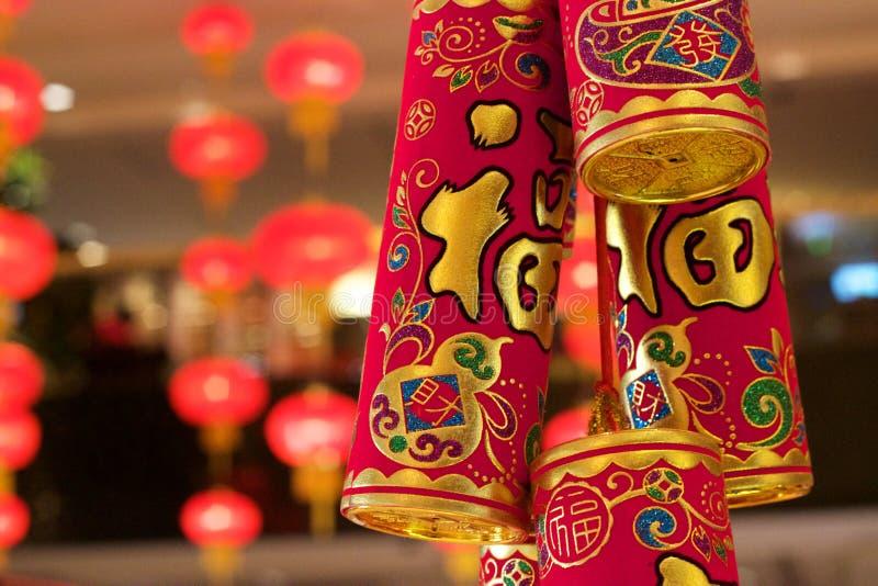 农历新年的红色装饰在香港大厦里面 库存图片