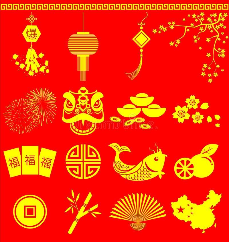 农历新年象中国字词翻译破裂和 向量例证