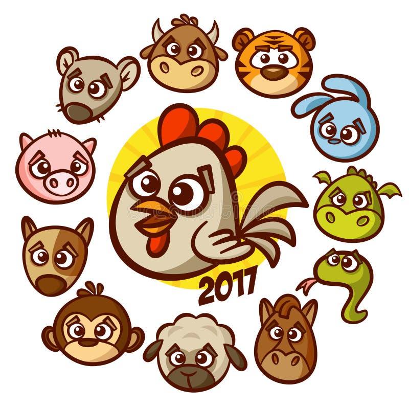 农历新年黄道带动物占星 皇族释放例证