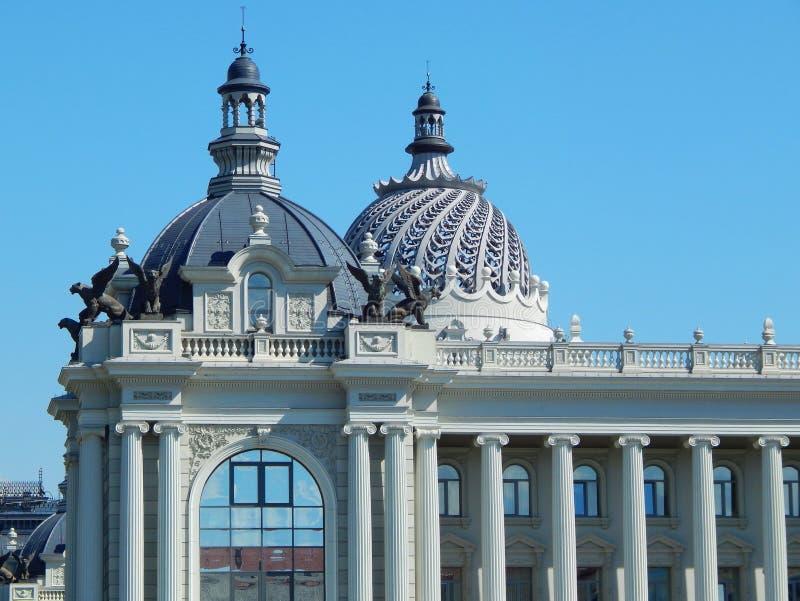 农夫现代宫殿在市共和国的鞑靼斯坦共和国喀山在俄罗斯 免版税库存照片