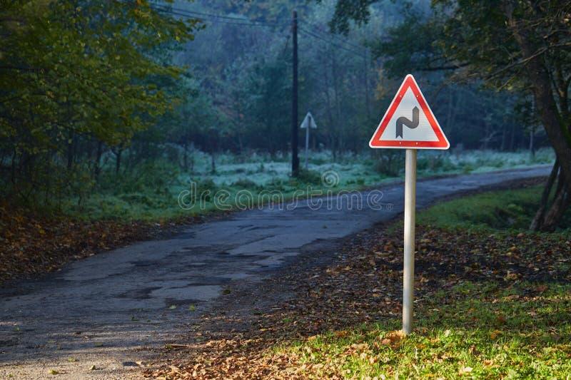 农村路在森林 免版税库存照片