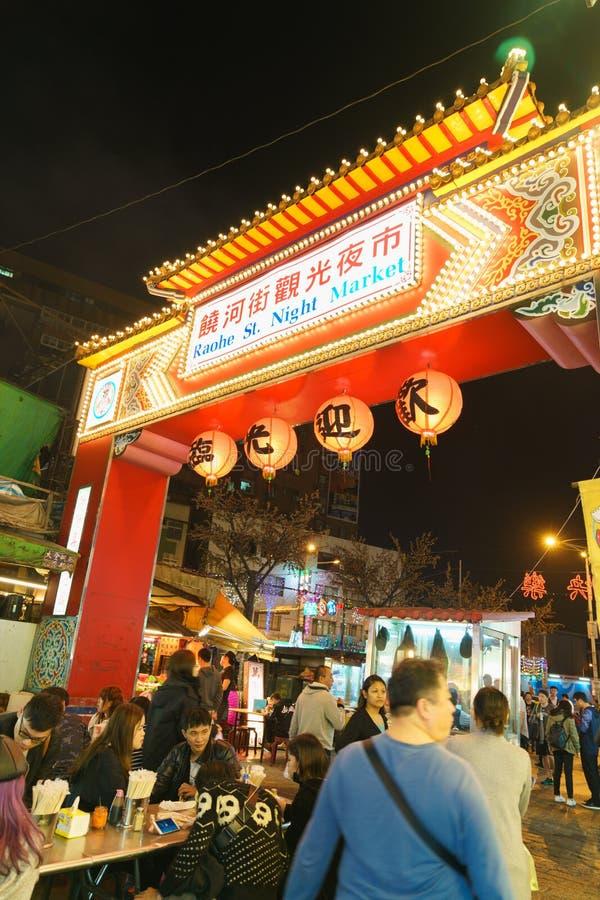 农贸市场台湾 免版税库存照片
