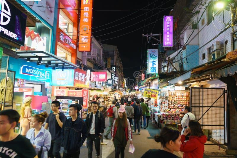 农贸市场台湾 库存图片