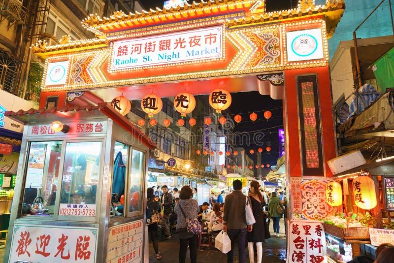 农贸市场台湾 免版税图库摄影