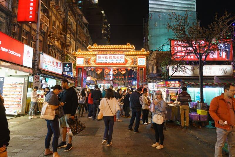 农贸市场台湾 免版税库存图片