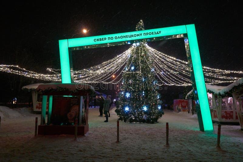冬天在莫斯科带领了轻的装饰 免版税库存图片