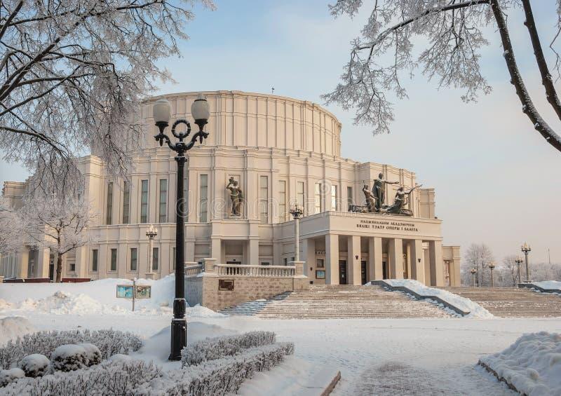 冬天米斯克 免版税库存照片