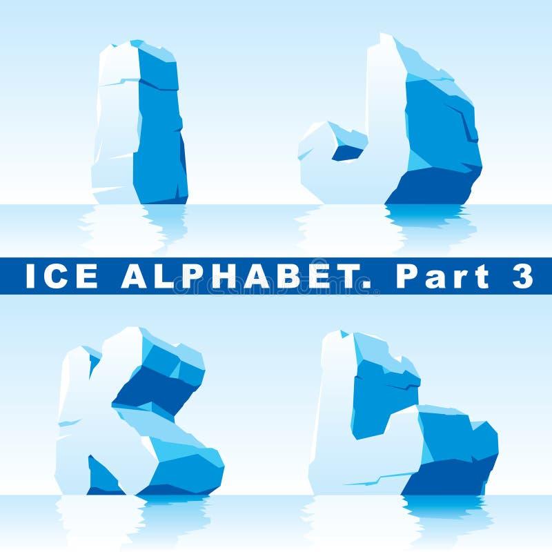 冰字母表。 第3部分 库存例证