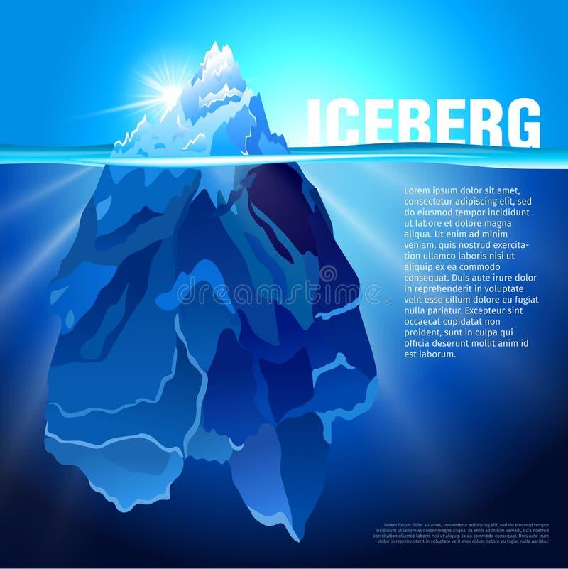 冰山在水现实传染媒介背景中 向量例证