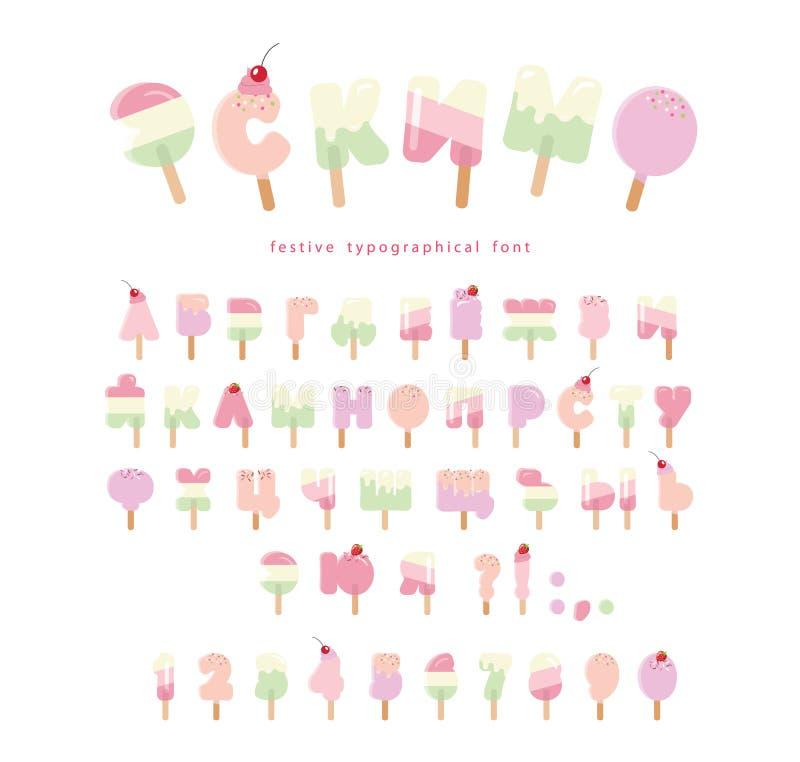 冰淇淋斯拉夫语字母的字体 冰棍儿五颜六色的信件和数字可以为夏天设计使用 : 向量例证