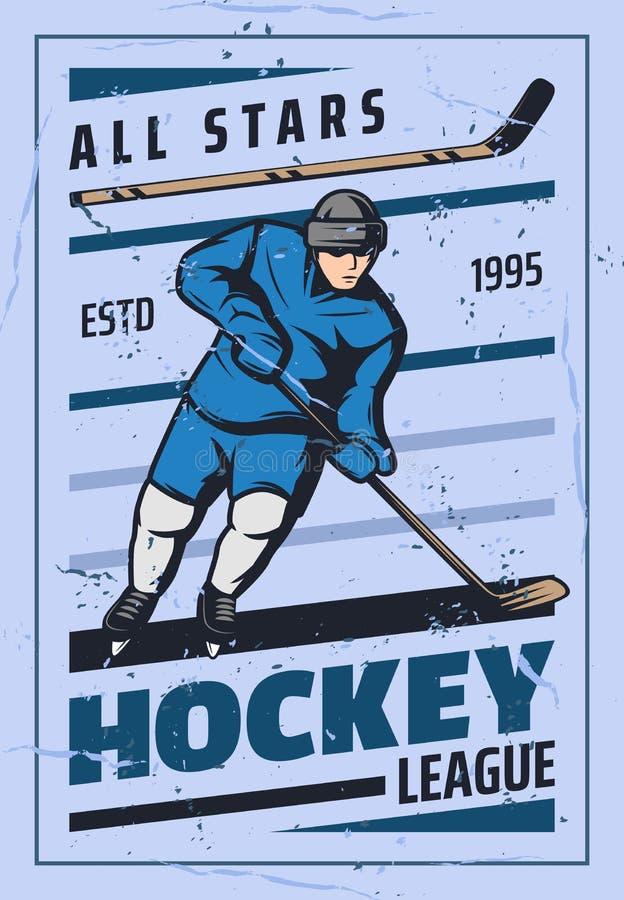 冰球体育比赛球员,棍子,顽童 皇族释放例证
